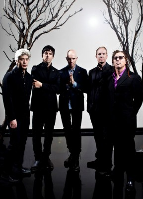 A Perfect Circle 2011 Tour Dates Announced