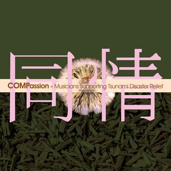 COMPassion Japan Benefit  Band Comp