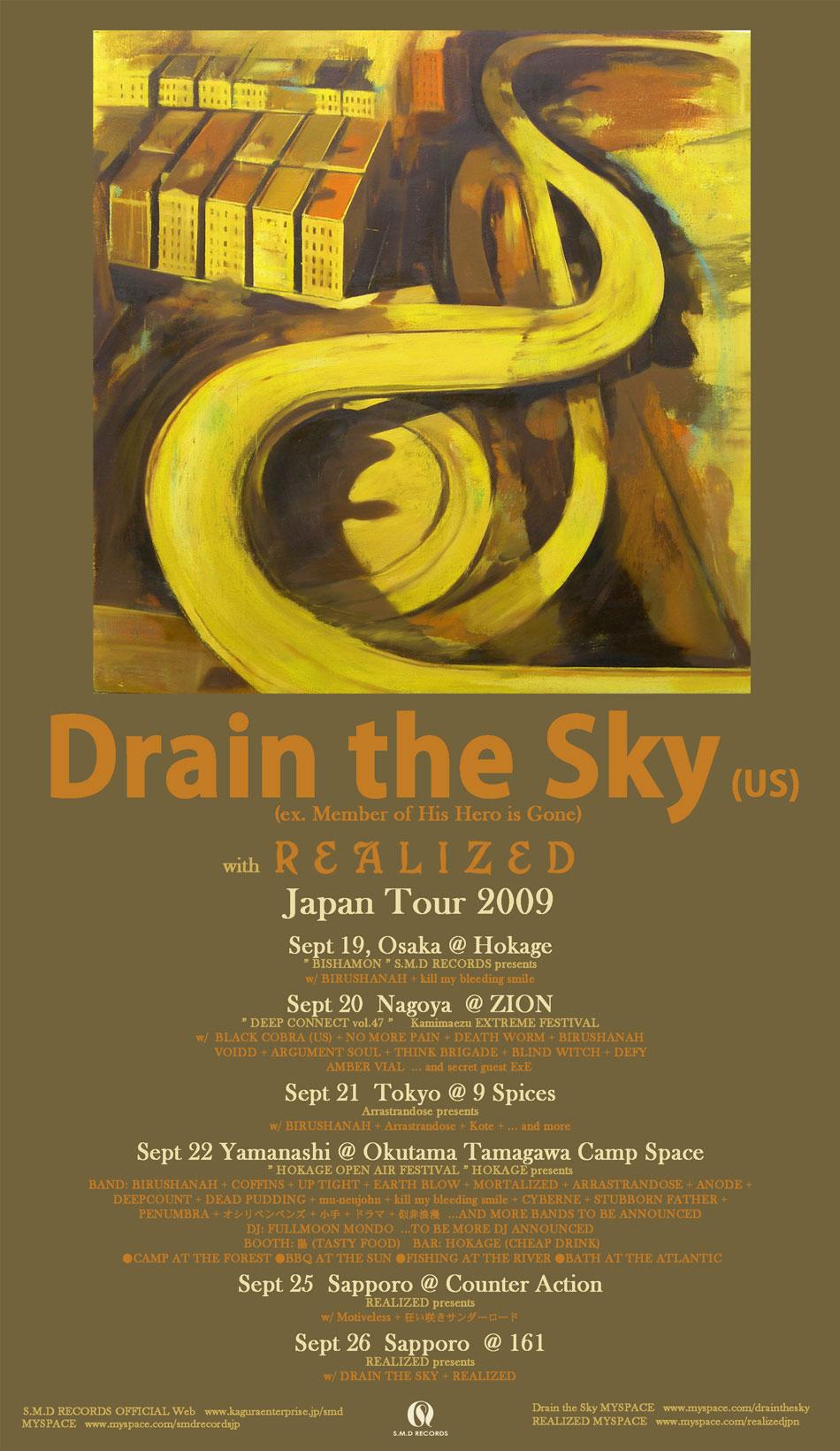 Drain The Sky - Japan Tour 2009
