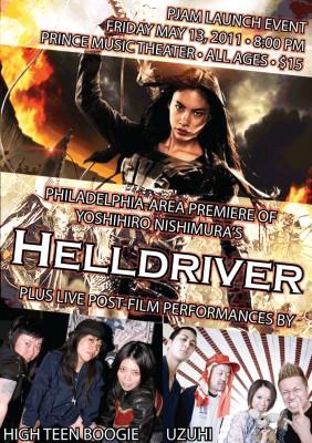 Helldriver Movie Premiere in Philadelphia
