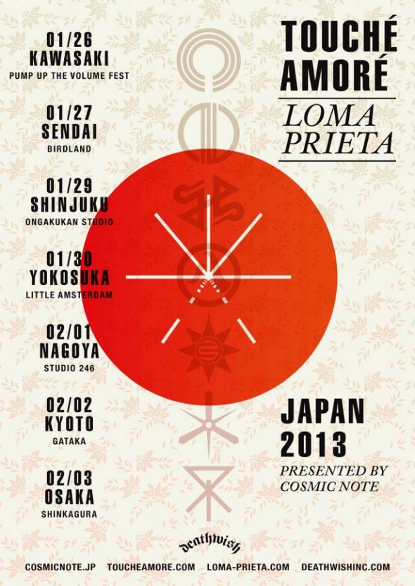 Touche Amore Loma Prieta Japan Tour 2013