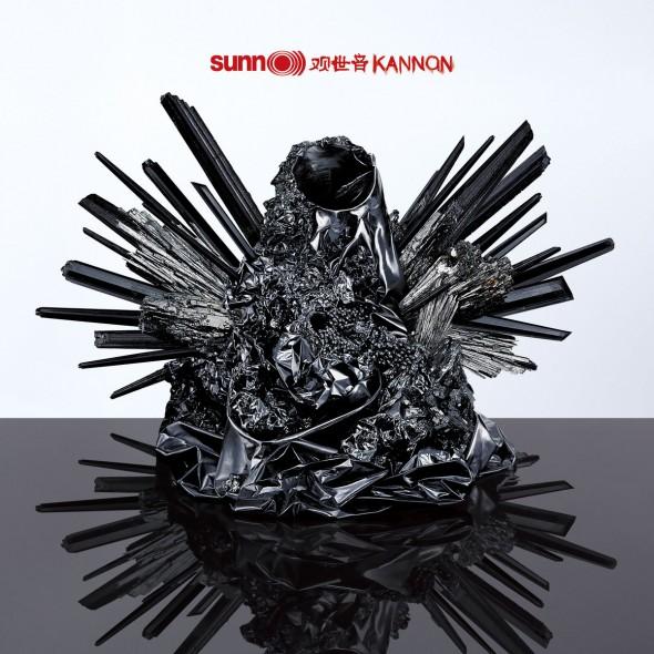 sunno-kannon-cover