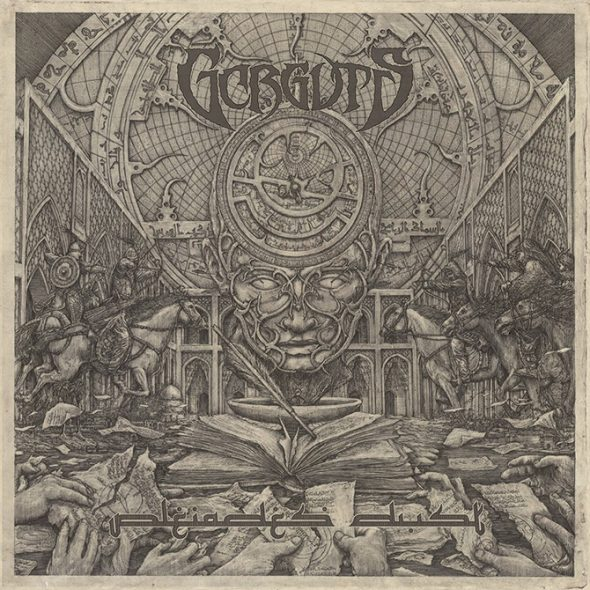 Gorguts-Pleiades-Dust-cover